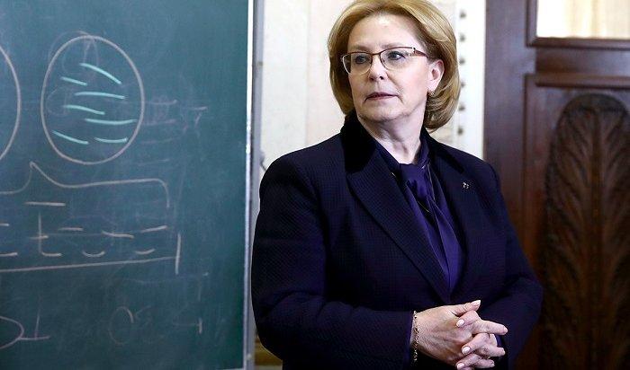 Скворцова спрогнозировала сроки пика испада эпидемии коронавируса