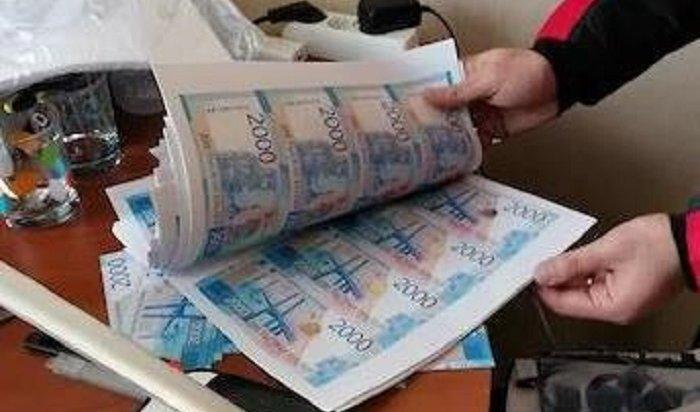 Около миллиарда фальшивых рублей напечатали вНижнем Новгороде