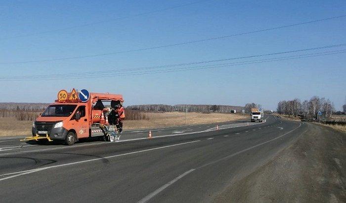Дорожную разметку восстанавливают нафедеральных трассах вИркутской области