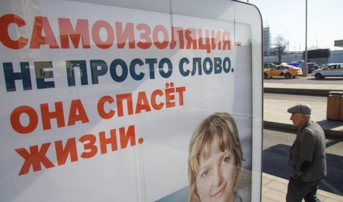 Режим самоизоляции вИркутской области занеделю нарушили 125подростков