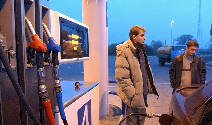 ВСибири зафиксировали снижение цен набензин
