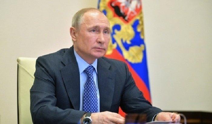 Путин снова выступил собращением 15апреля (Видео)