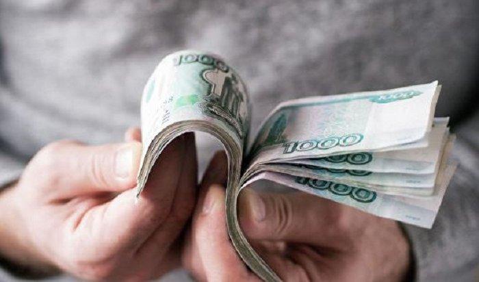 Иркутского бизнесмена обвиняют вмошенничестве при продаже строительных материалов