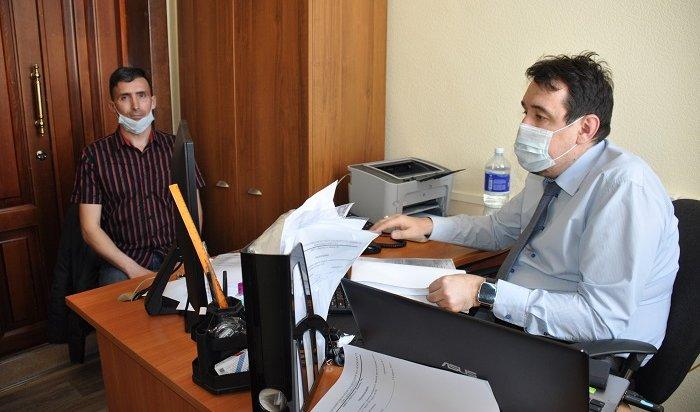 Охранник ибухгалтер подали заявки научастие вконкурсе напост мэра Иркутска