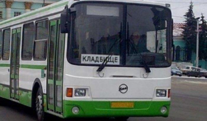 ВИркутске отменили специальные автобусные маршруты вРадоницу