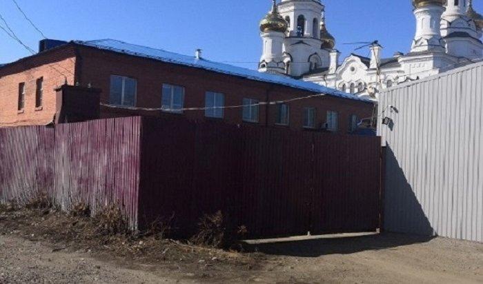 Иркутянки пожаловались депутату нашум отоборудования предприятия попроизводству полуфабрикатов