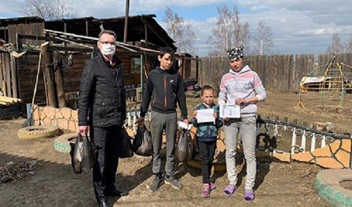 Иркутянам, оказавшимся втрудной жизненной ситуации, готовы оказать помощь продуктами