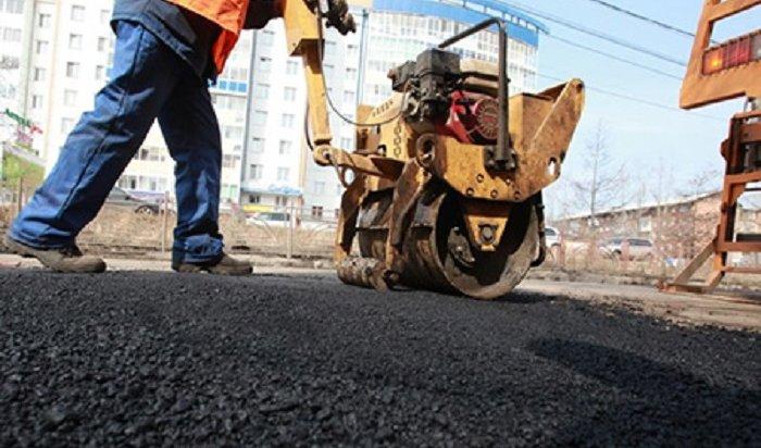 ВИркутске приступят кремонту дорог наследующей неделе