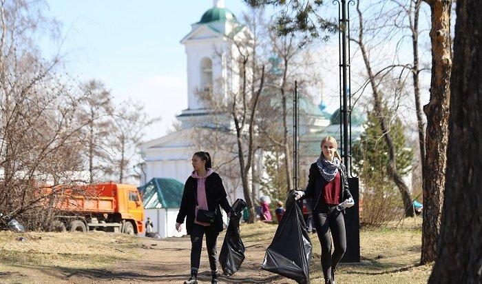Общегородской субботник вИркутске планируют провести 23мая