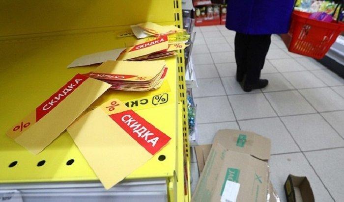 Производители попросили запретить вРоссии скидки напродукты вмагазинах