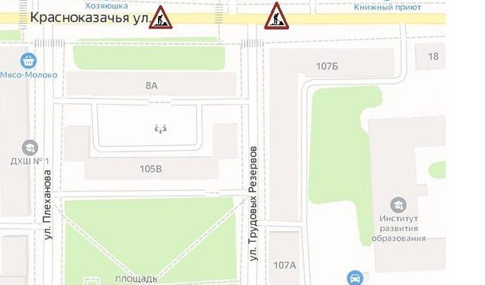 ВИркутске ограничат проезд поулице Красноказачьей
