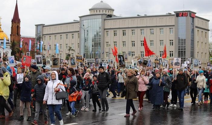 Акцию «Бессмертный полк» вИркутской области проведут онлайн