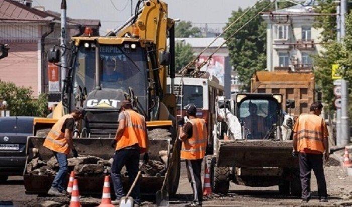 ВИркутске отремонтируют более 30тысячкв.метров дорог весной