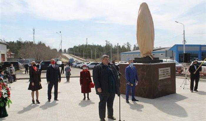 Памятник Ленину открыли вСаянске