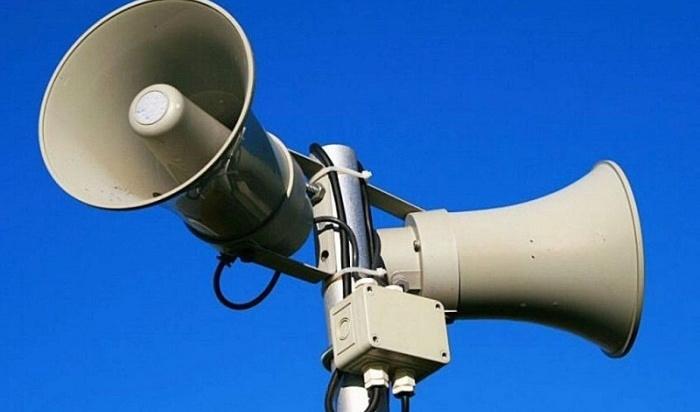 ВИркутске перенесли проверку звуковой системы оповещения