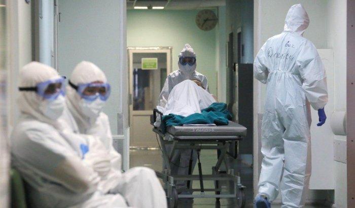 ВИркутске скончался четвертый пациент скоронавирусом