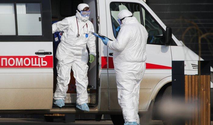 95случаев заражения коронавирусом подтверждено вИркутской области