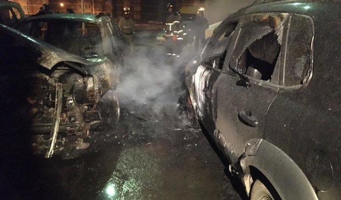 Четыре автомобиля сгорели вцентре Иркутска (Видео)