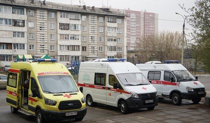 Более 800звонков всутки поступает вскорую помощь Иркутска