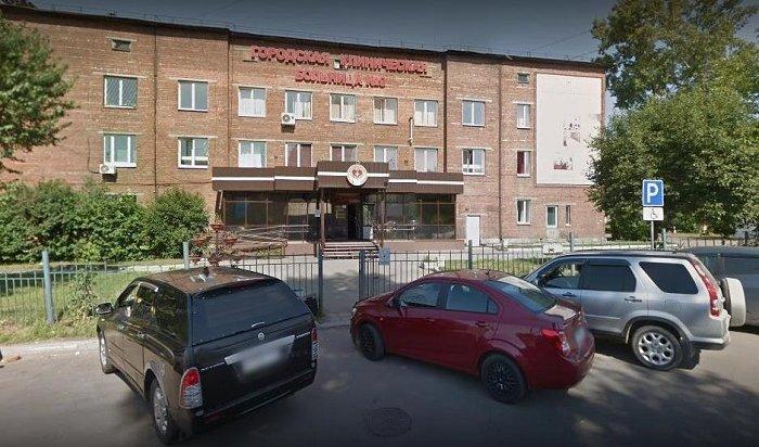 Карантин виркутской больнице №9продлили до10мая