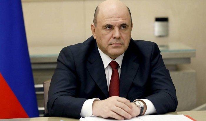 Премьер-министр России Мишустин заразился коронавирусом ивременно сложил свои полномочия
