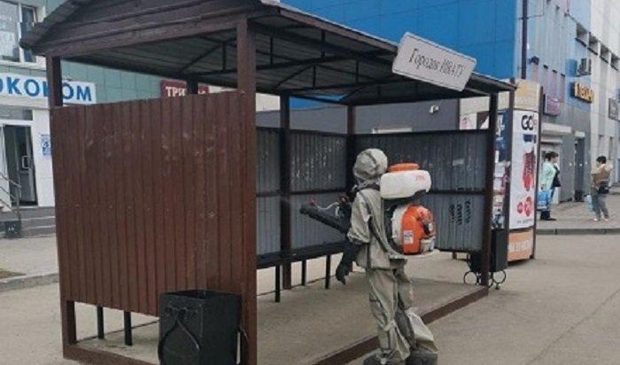 ВИркутске моют идезинфицируют улицы