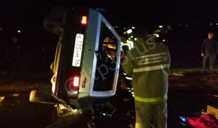 Трое человек погибли идвое госпитализированы после ДТП вУсольском районе (Видео)