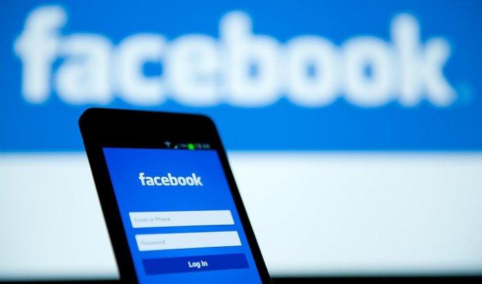 ВFacebook объяснили, почему блокировали фотографию соЗнаменем Победы
