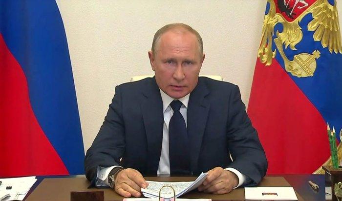 Путин выступил сочередным обращением (Видео)