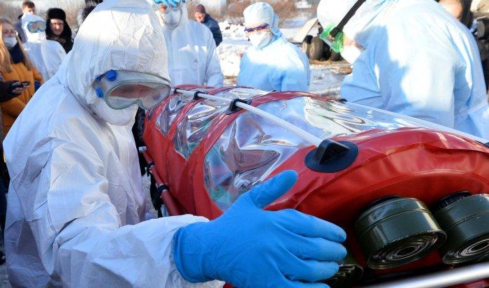 20новых случаев заражения коронавирусомподтвердили вИркутской области