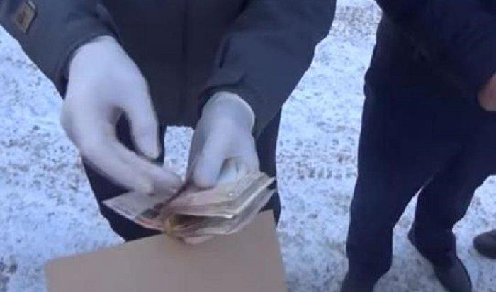 Директора филиала лесхоза вПриангарье ибизнесмена осудят завзятку в1,4млн рублей (Видео)