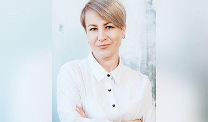 Наталью Цибанову назначили главой Ленинского округа Иркутска