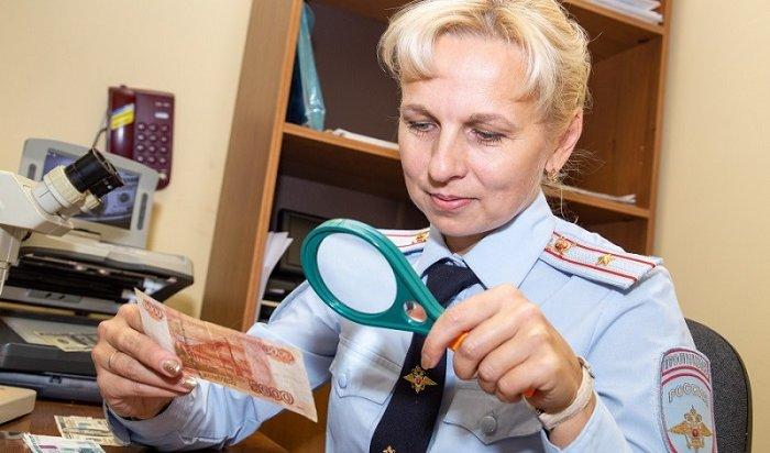 126поддельных денежных купюр выявили вИркутской области