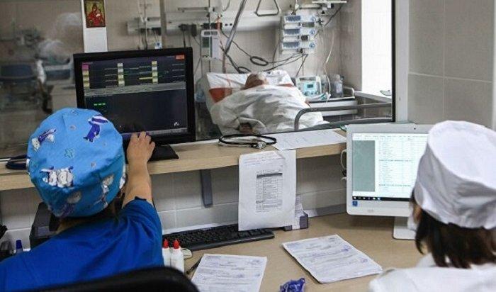 Путину рассказали, как спомощью вирусов можно вылечить пациентов отрака (Видео)