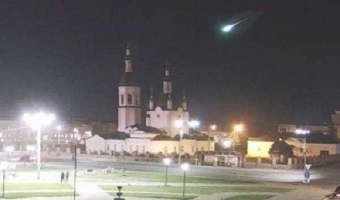 Падение метеорита попало навидео вКрасноярском крае 18мая