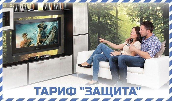 «Орион телеком» предлагает акционный тариф «Защита»