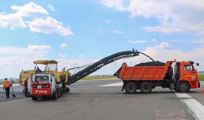 Виркутском аэропорту ремонтируют аэродромные покрытия