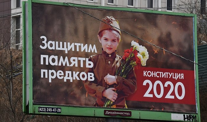 РБК: Парад Победы иголосование попоправкам вКонституцию могут провести 24июня