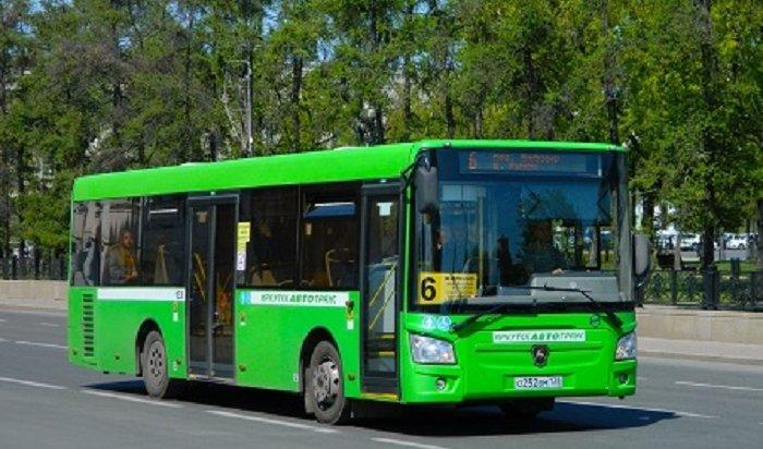 ВИркутске временно изменят схему движения автобуса №6