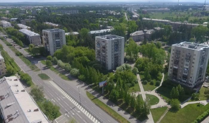Ангарск отпразднует День города вонлайн-формате (ПРОГРАММА)