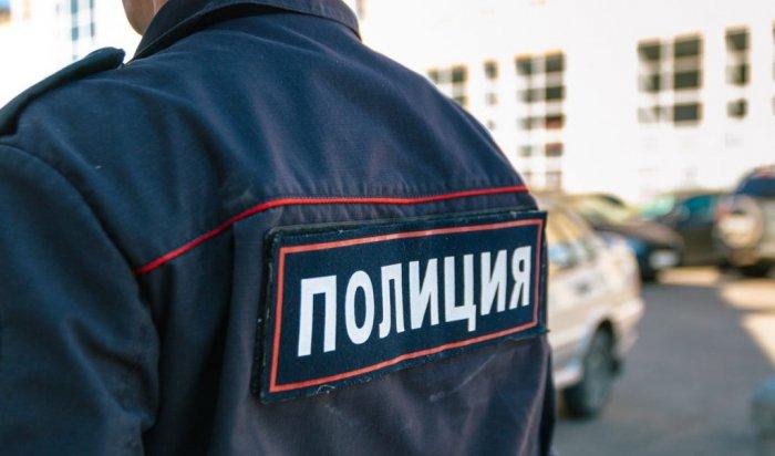 ВИркутском районе полицейские разыскивают четверых пропавших детей