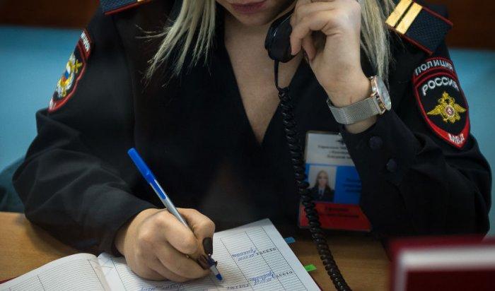 Полиция нашла четверых детей, пропавших вИркутском районе (Видео)