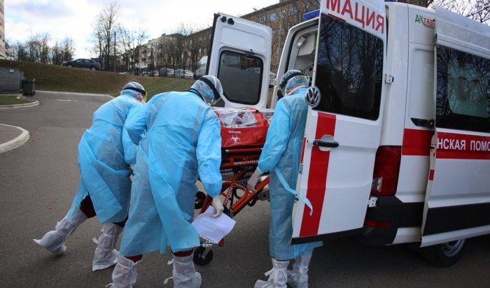 Количество заболевших COVID-19 вИркутской области превысило тысячу человек