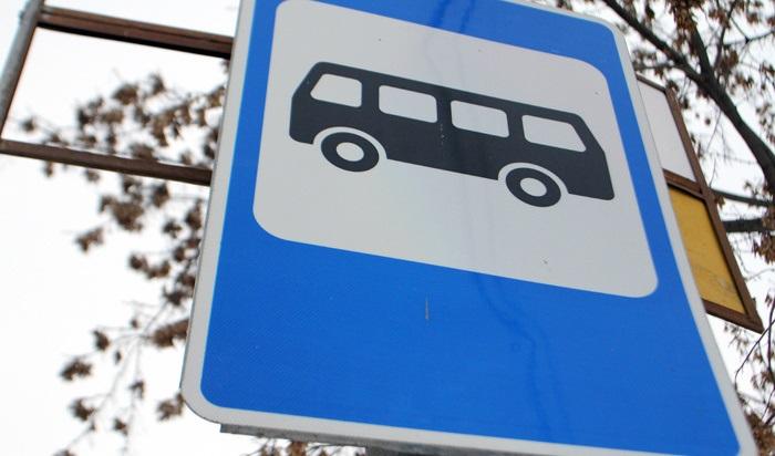 Схему движения автобуса №34 вИркутске временно изменят 28мая