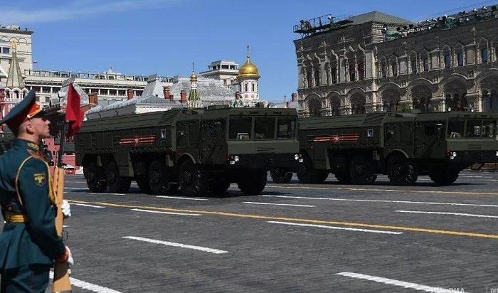 Путин приказал провести Парад Победы 24июня