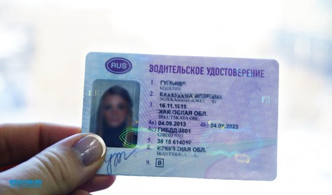 Девушку осудили запокупку водительских прав вБратске