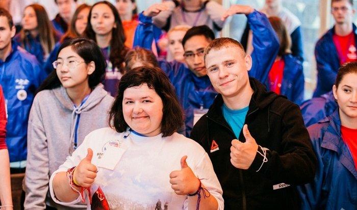 Площадку для Дома молодежи планируют выбрать вИркутске до27июня