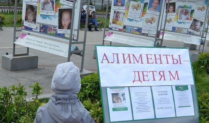 Портрет алиментщика составили вИркутской области