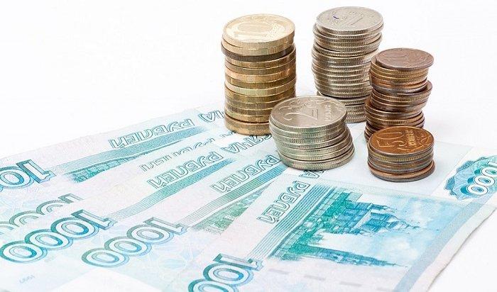 Жителям Приангарья начали поступать выплаты надетей от3до7лет