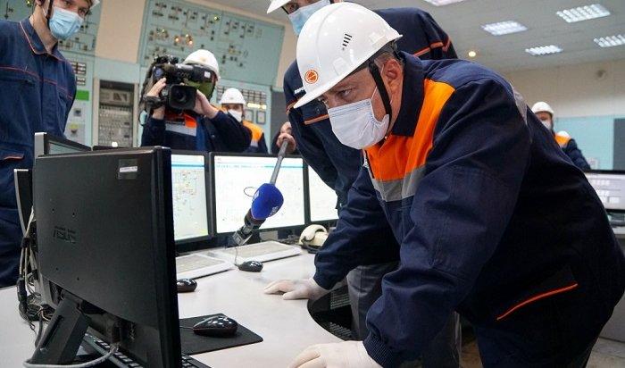 Кобзев поставил задачу сохранить низкие тарифы наэлектроэнергию вИркутской области